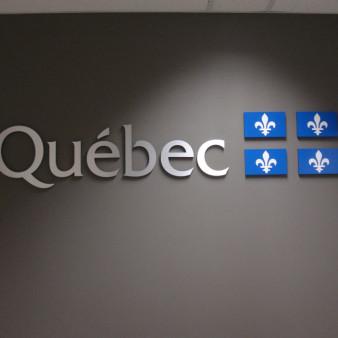 PoitrasIndustries_Enseignes_Interieure_Québec